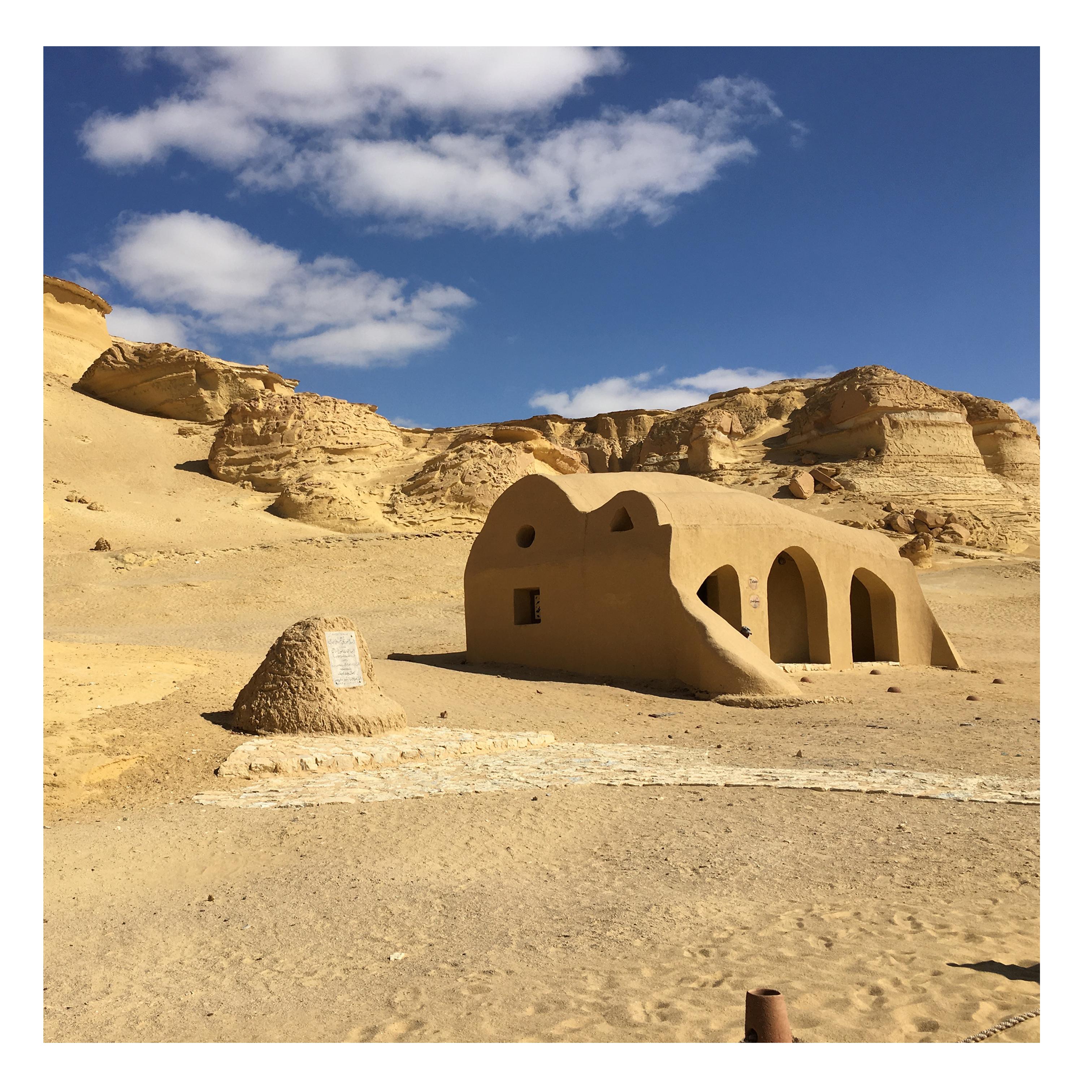 Dunes Ring