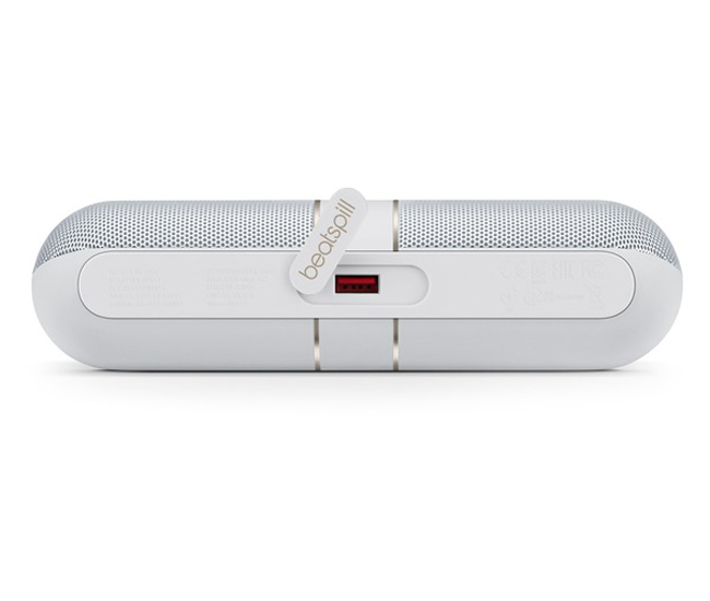 Beats Pill 2.0 Gold White