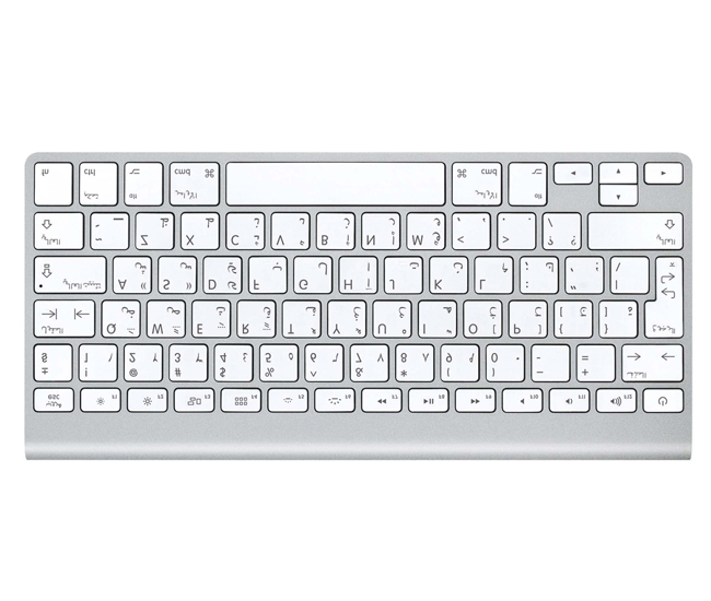 Apple Wireless Keyboard - Arabic