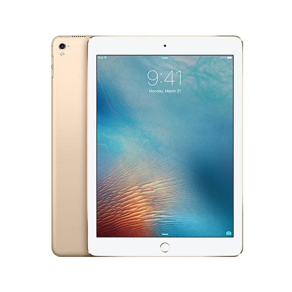 "iPad Pro 9.7"" 256GB Wi-Fi Cell Gold"